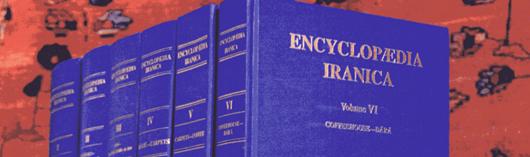 Encyclopedia iranica