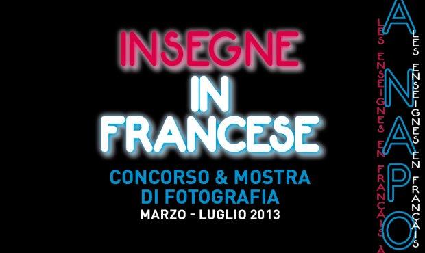 Les enseignes en français à Naples - Lundi 18 Mars 2013  Vendredi 19 Juillet 2013