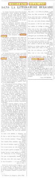 L'Européen - L'INFLUENCE FRANÇAISE DANS LA LITTERATURE BULGARE [07-12-1934]