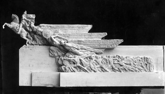 Premier Prix du Concours du monument Simón BOLÍVAR - Maquette(2).