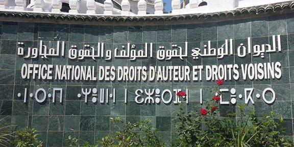55 ans après l_indépendance Les droits d_auteur sur l_hymne national toujours détenus par la France