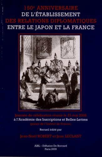 150e anniversaire des relations diplomatiques entre le Japon et la France ( Jean-Noël Robert, Jean Leclant 2008)-img2
