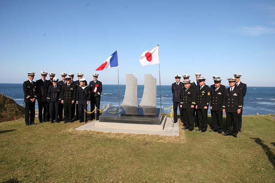 Japon, hokkaido, cap soya, Soya Misaki park, Marins français et marins japonais