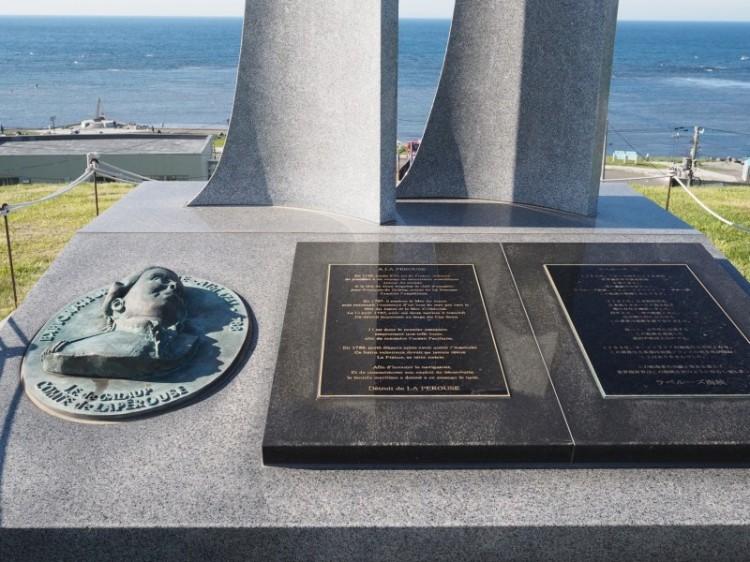 Japon, hokkaido, cap soya, Soya Misaki park, Monument en l'honneur de La Perouse
