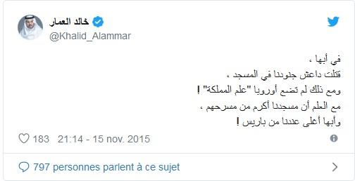 Attentats à Paris_3