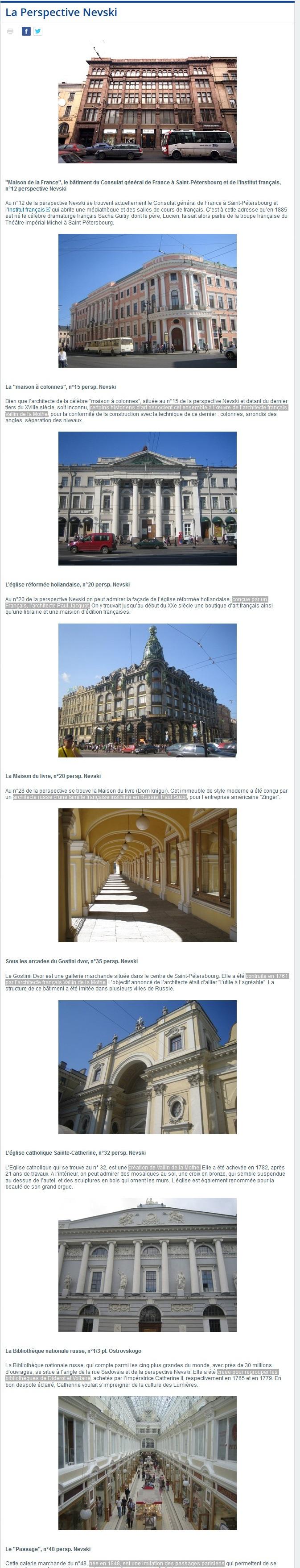 Saint-Pétersbourg, l'itinéraire français Ambafrance_La Perspective Nevski.jpg