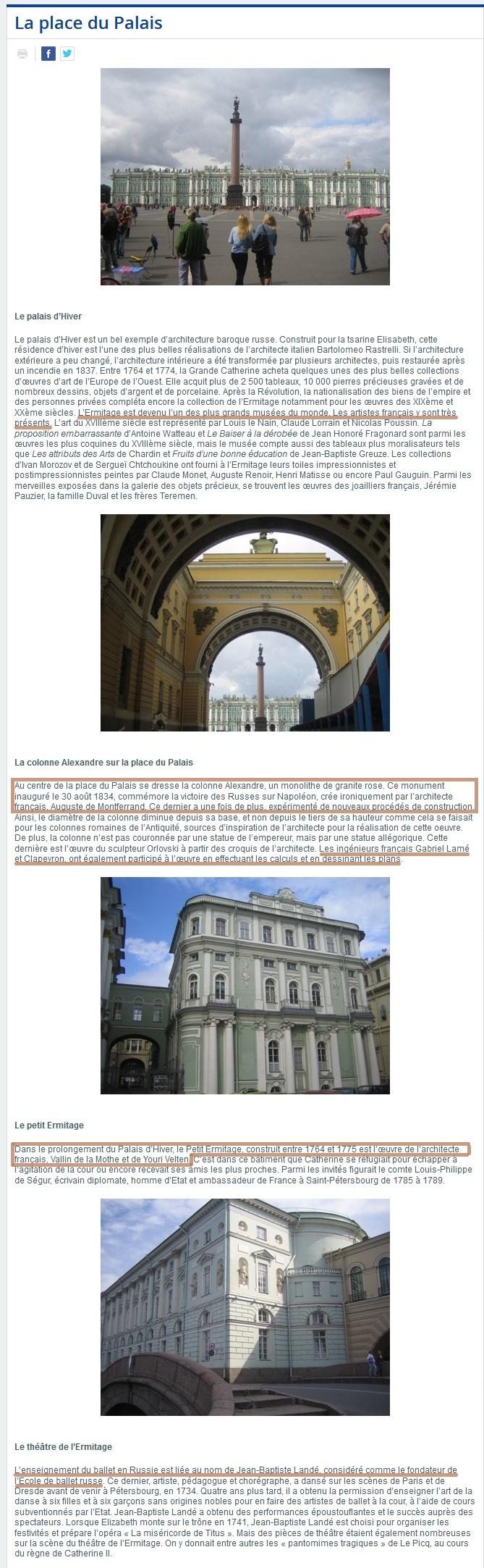 Saint-Pétersbourg, l'itinéraire français Ambafrance_La place du Palais.jpg