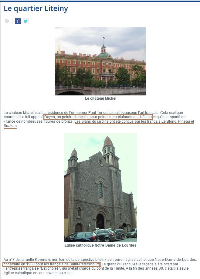 Saint-Pétersbourg, l'itinéraire français Ambafrance_Le quartier Liteiny.jpg