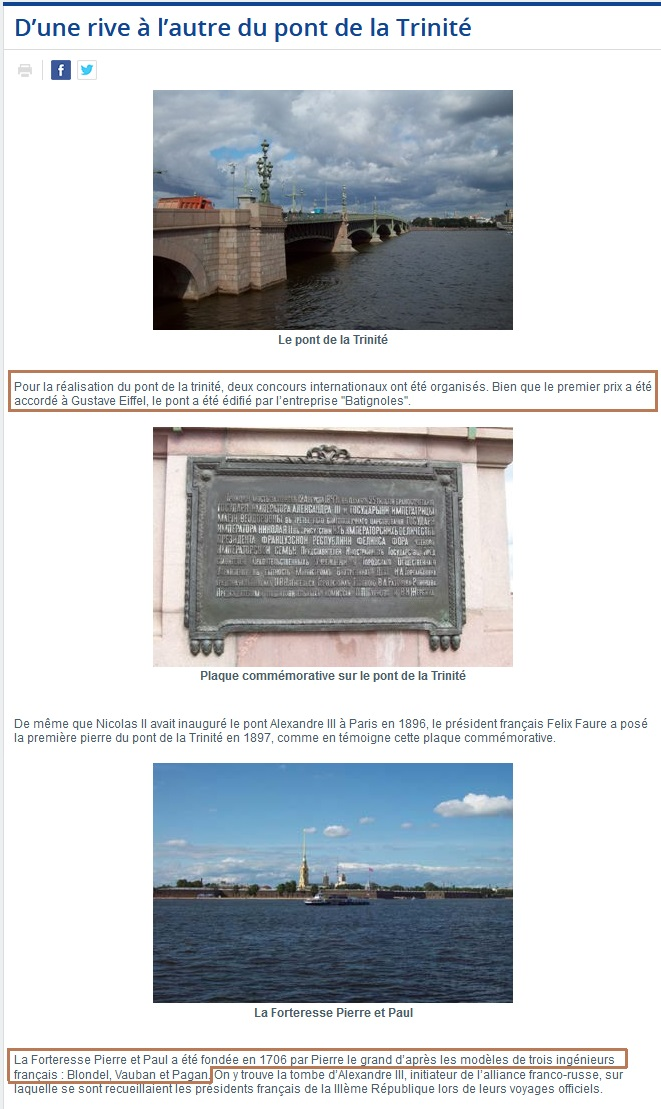 Saint-Pétersbourg, l'itinéraire français Ambafrance_pont_trinité.jpg