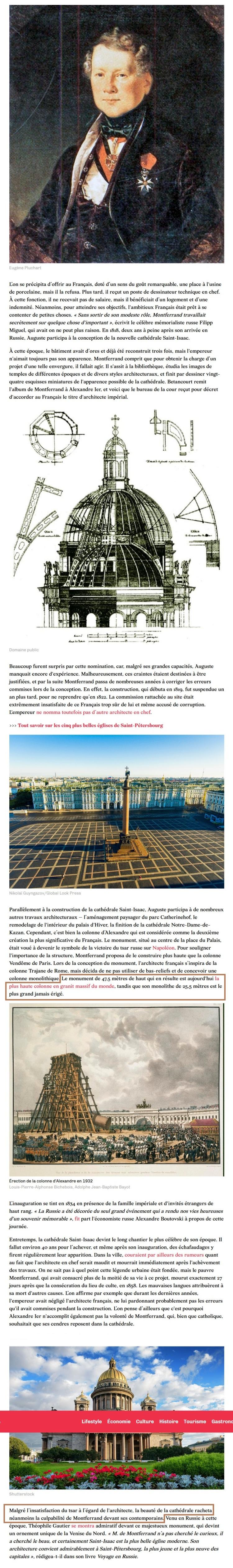 Français au service de l'Empire russe Auguste Montferrand, grand architecte de Saint-Pétersbourg