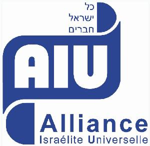 Alliance Israelite Universelle_logo