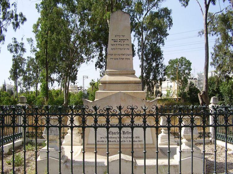 Israel_Mikveh-Israel_Charles_Netter_sepulture