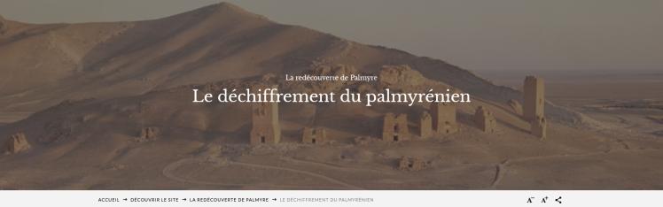 Palmyre_culture.fr_palmyrénien
